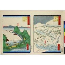 Utagawa Hiroshige II: No 49,Aki Otodo / No 50,Suo Murozumi / Shokoku Rokuju-Hakkei - British Museum