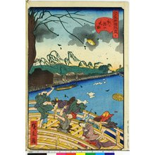 Utagawa Hirokage: Edo meisho doke zukushi 江戸名所道戯尽 - British Museum