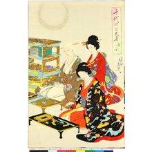 Toyohara Chikanobu: Chiyoda no o-oku - British Museum