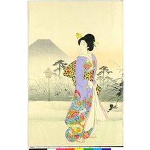 豊原周延: Chiyoda no o-oku - 大英博物館