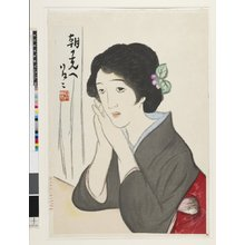 竹久夢二: Asa no hikari e (To the Morning Light) / Onna judai (Ten Female Subjects) - 大英博物館