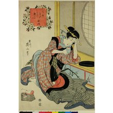 Kikugawa Eizan: Sui-sho - British Museum