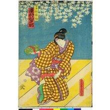 Ochiai Yoshiiku: triptych print - British Museum