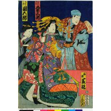 Utagawa Kunisada: diptych print - British Museum