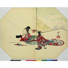 Kawanabe Kyosai: - British Museum