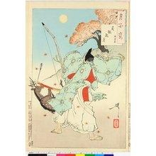 月岡芳年: Joganden no tsuki - Minamoto no Tsunemoto / Tsuki hyaku sugata (One Hundred Aspects of the Moon) - 大英博物館