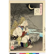 月岡芳年: Sotoba no tsuki / Tsuki hyaku sugata - 大英博物館