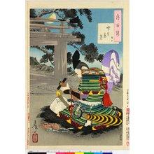 月岡芳年: Chikubushima no tsuki / Tsuki hyaku sugata - 大英博物館
