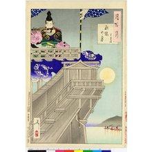 Tsukioka Yoshitoshi: Daro no tsuki - Taira no Kiyotsune / Tsuki hyaku sugata - British Museum