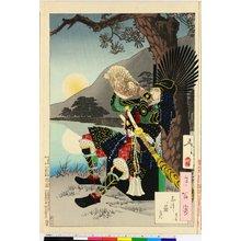 月岡芳年: Shizugatake tsuki 志津ヶ嶽月 (The Moon at Mt Shizugatake) / Tsuki hyaku sugata (One Hundred Aspects of the Moon) - 大英博物館