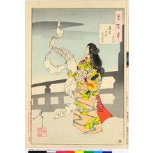 Tsukioka Yoshitoshi: Tsuki no monogurui - Fumihiroge / Tsuki hyaku sugata - British Museum