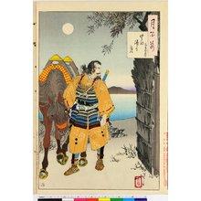 月岡芳年: Katadaura no tsuki - Saito Kuranosuke / Tsuki hyaku sugata - 大英博物館