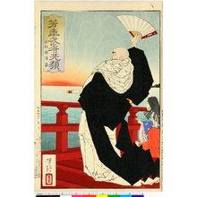Tsukioka Yoshitoshi: Yoshitoshi musha burui 芳年武者旡類 - British Museum