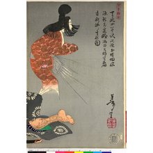 Tsukioka Yoshitoshi: Tsuchigumo 土蜘蛛 (Earth Spider) / Yoshitoshi manga - British Museum