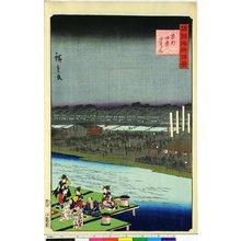 Utagawa Hiroshige II: Kyoto Shijo yusuzumi 京都四条夕すずみ / Shokoku Meisho Hyakkei 諸国名所百景 - British Museum