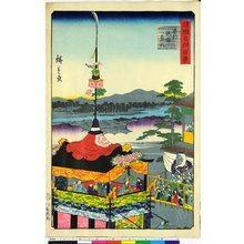 Utagawa Hiroshige II: Kyoto Giion sairei 京都祇園祭礼 / Shokoku Meisho Hyakkei 諸国名所百景 - British Museum