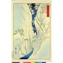 二歌川広重: Shinshu Kiso no yuki 信州木曽の雪 / Shokoku Meisho Hyakkei 諸国名所百景 - 大英博物館