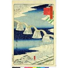 Utagawa Hiroshige II: Suo Iwakuni Kintaikyo 周防岩国錦帯橋 / Shokoku Meisho Hyakkei 諸国名所百景 - British Museum
