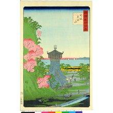 Utagawa Hiroshige II: Osaka Tempo-zan 大坂天保山 / Shokoku Meisho Hyakkei 諸国名所百景 - British Museum