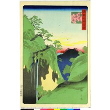 Utagawa Hiroshige II: Musashi Chichibu sanchu 武蔵秩父山中 / Shokoku meisho hyakkei 諸国名所百景 - British Museum