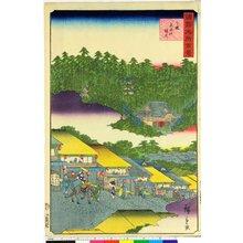 二歌川広重: Shimosa Naritasan keidai 下総成田山境内 / Shokoku meisho hyakkei 諸国名所百景 - 大英博物館