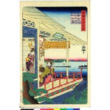 二歌川広重: Nagasaki Maruyama no kei 長崎丸山の景 / Shokoku Meisho Hyakkei 諸国名所百景 - 大英博物館