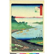 Utagawa Hiroshige II: Echigo Niigata no kei 越後新潟の景 / Shokoku meisho hyakkei 諸国名所百景 - British Museum