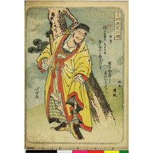 Katsushika Hokusai: print / album - British Museum