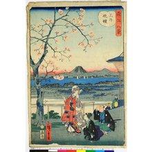 三代目歌川広重: Toto hakkei (Eight Views of Edo) / Toto Sanju Rokkei - 大英博物館