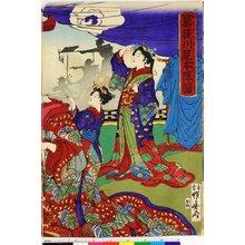 河鍋暁斎: Bouto Kawajiri honjin no zu 暴徒川尻本陣図 - 大英博物館
