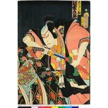 Toyohara Kunichika: Bando Hikosaburo as Samanosuke; Sawamura Tanosuke as Shirabyoshi; Sawamura Tossho as Sakon 坂東彦三郎の左馬之助、沢村田之助の白拍子、沢村訥升の左近 - British Museum