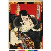 Toyohara Kunichika: Juhachiban no uchi Benkei, Kanjincho, Ichikawa Danjuro 十八番之内弁慶 勧進帳 市川団十郎 - British Museum