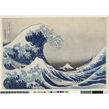 Katsushika Hokusai: Kanagawa-oki nami-ura 神奈川沖浪裏 (Under the Wave off Kanagawa) / Fugaku sanjū-rokkei 富岳三十六景 (Thirty-six Views of Mt. Fuji) - British Museum