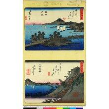 Hasegawa Sadanobu: Omi hakkei - British Museum