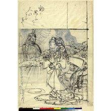 Utagawa Hiroshige: Iga no Tsubone 伊賀局 (Lady Iga) / Ogura nazorae hyakunin isshu 小倉擬百人一首 (One Hundred Poems by One Poet Each, Likened to the Ogura Version) - British Museum