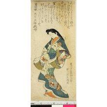 Utagawa Kuninao: print / album - 大英博物館