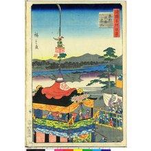 Utagawa Hiroshige II: Kyoto Gion sairei 京都祇園祭礼 / Shokoku meisho hyakkei 諸国名所百景 - British Museum