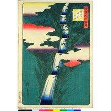 Utagawa Hiroshige II: Sesshu Nunobiki no taki 摂州布引の滝 / Shokoku meisho hyakkei 諸国名所百景 - British Museum