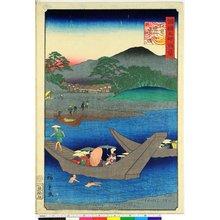 Utagawa Hiroshige II: Ise Miyakawa no watashiba 伊勢宮川の渡し場 / Shokoku meisho hyakkei 諸国名所百景 - British Museum