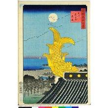 Utagawa Hiroshige II: Bishu Nagoya shinkei 尾州名古屋真景 / Shokoku meisho hyakkei 諸国名所百景 - British Museum