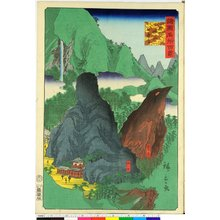 Utagawa Hiroshige II: Boso Nokogiriyama Nihondera 房州鋸山日本寺 / Shokoku meisho hyakkei 諸国名所百景 - British Museum