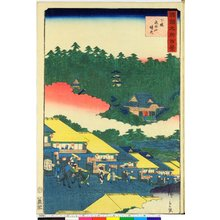 Utagawa Hiroshige II: Shimosa Naritasan keidai 下総成田山境内 / Shokoku meisho hyakkei 諸国名所百景 - British Museum