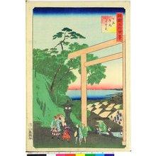Utagawa Hiroshige II: Shimosa Funabashi Daijingu 下総舟橋大神宮 / Shokoku meisho hyakkei 諸国名所百景 - British Museum