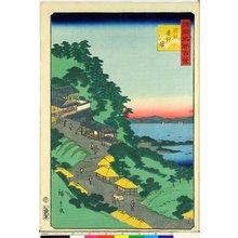 Utagawa Hiroshige II: Omi Surihari toge 近江磨針嶺 / Shokoku meisho hyakkei 諸国名所百景 - British Museum