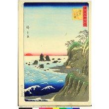 Utagawa Hiroshige II: Ise Futamigaura 伊勢二見ヶ浦 / Shokoku meisho hyakkei 諸国名所百景 - British Museum