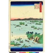 二歌川広重: Oshu Matsushima shinkei 奥州松島真景 / Shokoku meisho hyakkei 諸国名所百景 - 大英博物館