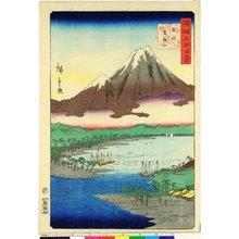 Utagawa Hiroshige II: Dewa Chokaisan 出羽鳥海山 / Shokoku meisho hyakkei 諸国名所百景 - British Museum