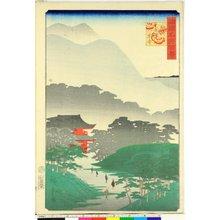 Utagawa Hiroshige II: Kashu Kanazawa Daijoji 加州金澤大乗寺 / Shokoku meisho hyakkei 諸国名所百景 - British Museum
