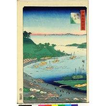 二歌川広重: Echigo Niigata no kei 越後新潟の景 / Shokoku meisho hyakkei 諸国名所百景 - 大英博物館