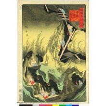 二歌川広重: Sado Kinzan okuana no zu 佐渡金山奥穴の図 / Shokoku meisho hyakkei 諸国名所百景 - 大英博物館